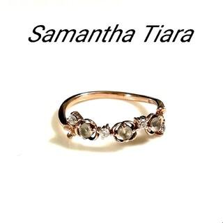 Samantha Tiara - サマンサティアラ K7ローズクォーツピンキーリング 3号