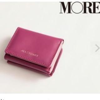 JILLSTUART - 💖ジルスチュアートバイカラー財布💖