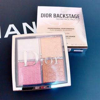 Dior - DIOR BACKSTAGE フェイスグロウパレット