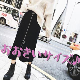 新品★ジップタイトロングスカート ♪韓国ファッション♪(ロングスカート)