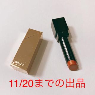 COFFRET D'OR - 【COFFRET D'OR】スキンシンクロルージュ EX-02
