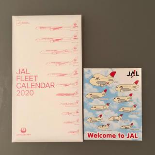 JAL卓上カレンダー2020 飛行機 おまけ付き(カレンダー/スケジュール)