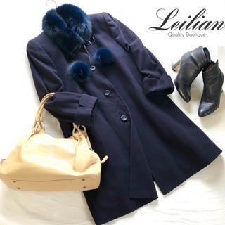 leilian - レリアン 価格28万 高級ファー付 カシミヤウールコート