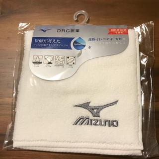 ミズノ(MIZUNO)のミズノ ハンドタオル(ハンカチ/ポケットチーフ)
