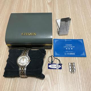 シチズン(CITIZEN)のCITIZEN  EXCEED EUROS 0330-C30129 Y 付属品有(腕時計(アナログ))