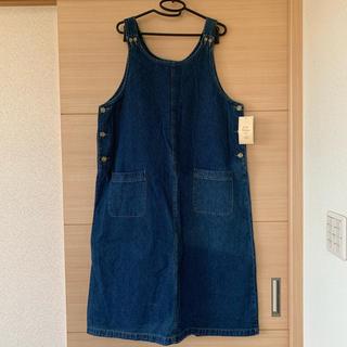 【新品】 デニムワンピース 大きいサイズ ジャンパースカート(ロングワンピース/マキシワンピース)