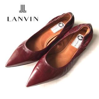 LANVIN - LANVIN 80,000円ポインテッドバレーシューズ38 1/2 ボルドー