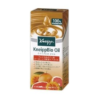 Kneipp - クナイプビオオイル