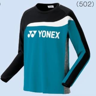 YONEX - 【早い者勝ち!】YONEXライトトレーナー
