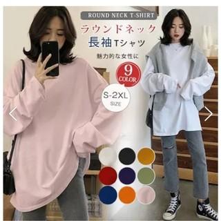 新品 ピンク ゆったりトップス XXL(カットソー(長袖/七分))