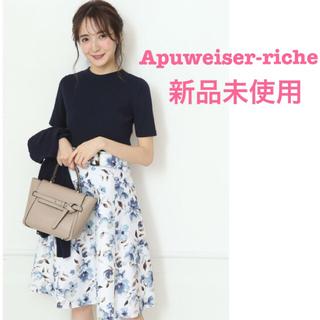 Apuweiser-riche - 新品未使用★フラワープリントスカート アプ ジャスグリッティー マイストラーダ