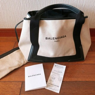 Balenciaga - 確実正規品  バレンシアガ ハンドバッグ