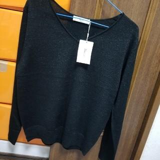 Discoat - ラメ入りセーター ブラック