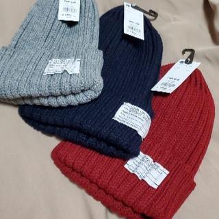 GU - 《新品タグ付き》ニット帽3色セット GU