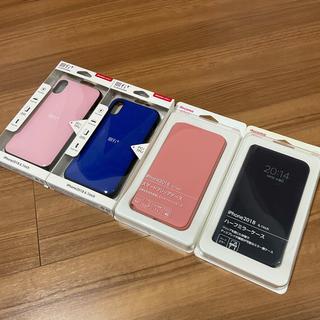 エヌティティドコモ(NTTdocomo)の新品未使用‼️iPhone XR ケース 5点セット ドコモセレクト(iPhoneケース)