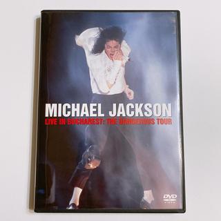 マイケルジャクソン ライヴ・イン・ブカレスト DVD 美品! 国内正規品