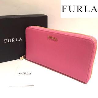 Furla - 【正規品】未使用品✨FURLA フルラ バビロン ラウンドファスナー 財布