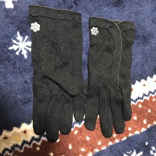 アクシーズファム(axes femme)のアクシーズファム手袋(手袋)