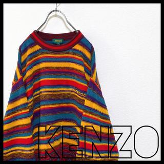 KENZO - 柄ニット