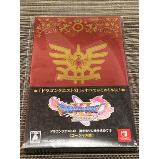 Nintendo Switch - ドラクエ11 任天堂 Switch スイッチ ドラクエ 11