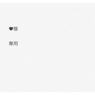 ♥様専用(声優/アニメ)