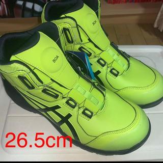 アシックス(asics)のアシックス  安全靴 限定CP304 3000足限定カラー!! 26.5cm  (スニーカー)