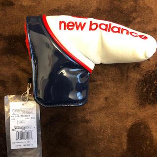 ニューバランス(New Balance)の【ニューバランス】パターカバー(その他)