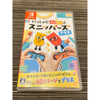 Nintendo Switch - Switch いっしょにチョキッと スニッパーズ プラス スイッチ 任天堂