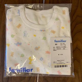 familiar - 新品ファミリア 袖付ロンパース