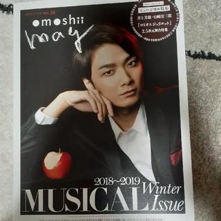 omoshii mag vol.14