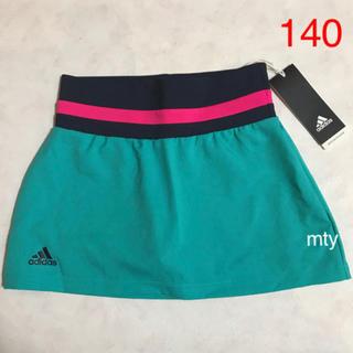 adidas - adidas アディダス スコート 140