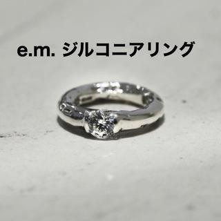 イーエム(e.m.)のe.m. ジルコニアリング(リング(指輪))