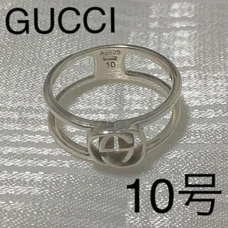 Gucci - グッチ10号 インターロッキングリング