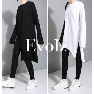 ザラ(ZARA)のブラック ヘムカット ロング Tシャツ カットソー(Tシャツ(長袖/七分))