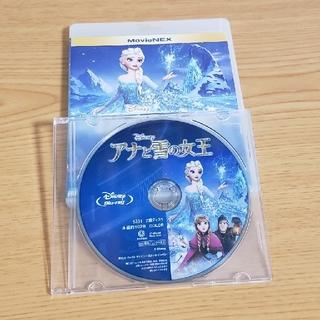 アナと雪の女王 - アナと雪の女王 Blu-ray アナ雪