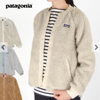 patagonia - パタゴニア レトロxボマージャケット