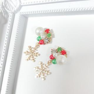 クリスマスカラー★ビジューと雪の結晶のアクセ(イヤリング)