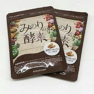 みのりの酵素 2袋(その他)