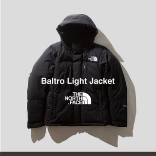 THE NORTH FACE - The North Face  Baltro Light Jacket 2019
