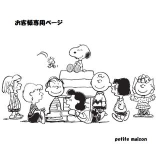 ポケモン - ポケットモンスター クリア箸S  6本セット