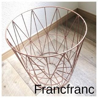 Francfranc - フランフラン Francfranc ワイヤーバスケット ブロンズ 収納