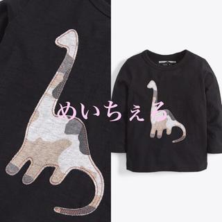 ネクスト(NEXT)の【新品】next ブラック 恐竜&迷彩柄長袖Tシャツ(ヤンガー)(シャツ/カットソー)