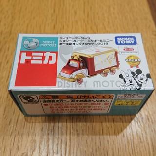 Takara Tomy - トミカ ディズニーモータース