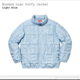 Supreme - Supreme Bonded Logo Puffy Jacket