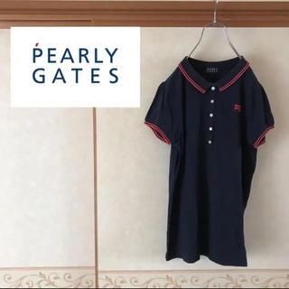 PEARLY GATES - 【極美品】PEALRY GATES パーリーゲイツ ワンポイントロゴ ポロシャツ