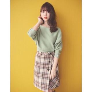 Rirandture - リランドチュール カタログ掲載 オータムウールチェックAラインスカート