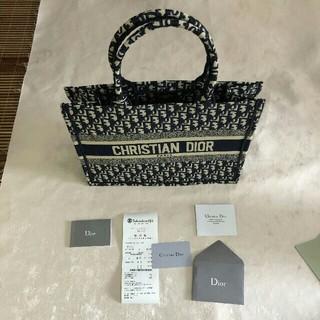 確実正規品 Dior ディオール ブックトート Book Tote スモール