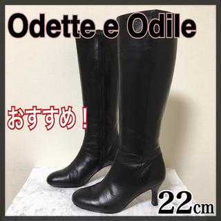 Odette e Odile - 人気 odette e odile ロングブーツ 黒 革 オデットエオディール