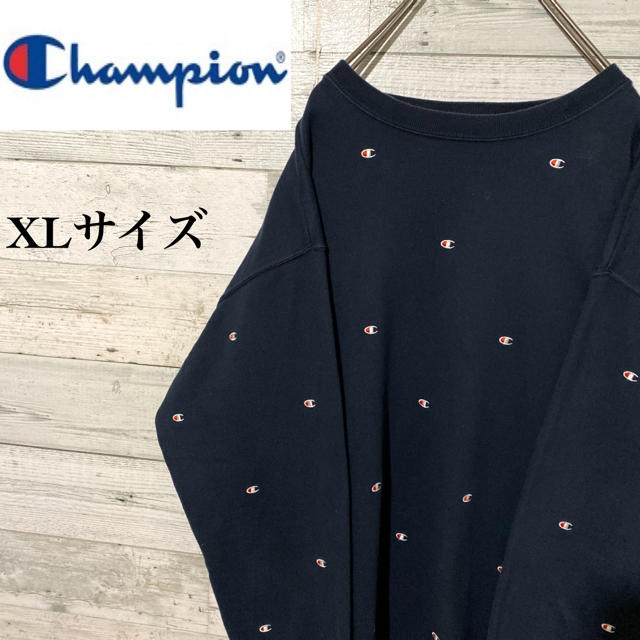 Champion(チャンピオン)の【レア】チャンピオン☆刺繍ワンポイントロゴ ビッグサイズ 裏毛 スウェット メンズのトップス(スウェット)の商品写真