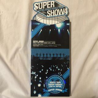スーパージュニア(SUPER JUNIOR)のSUPERJUNIOR SUPERSHOW4(ミュージック)